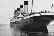 Китай ще строи Титаник