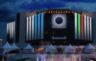 Вижте как НДК грейва със светлини за Деня на будителите/видео/